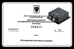 Инклинометры цифровые ZET 7X54 внесены в реестр СИ РФ