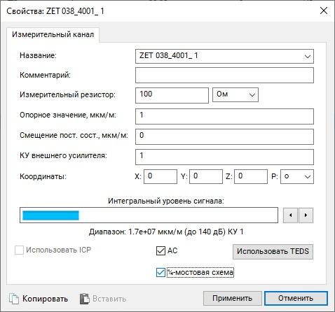 1_4-mostovaya-shema
