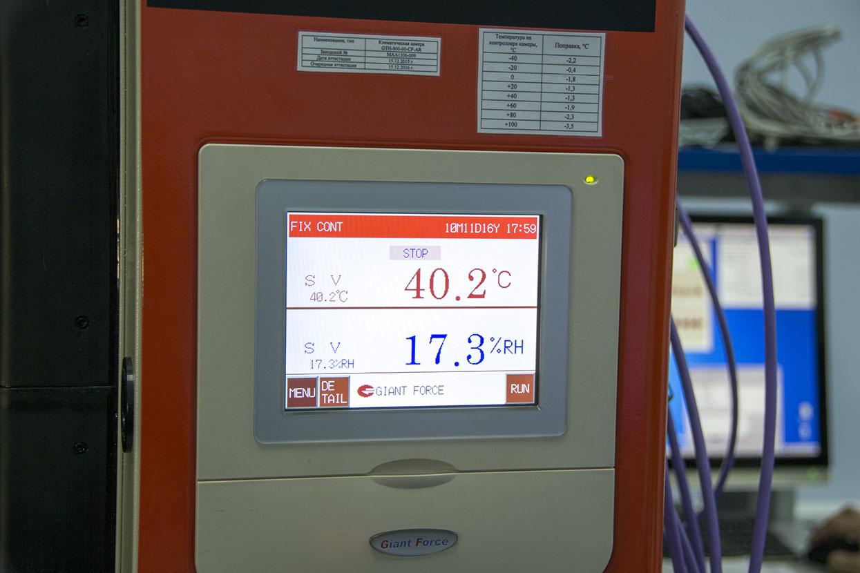temperature chamber control panel