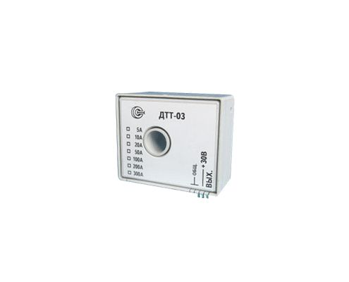 Датчик тока ДТТ-03