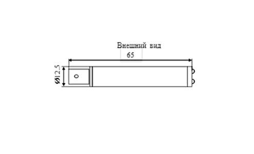 Gabaritnyie-razmeryi-datchikov-oborotov-VS-401-495x300