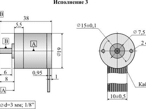 Габариты абсолютного энкодера ЛИР-ДА119, исполнение 3