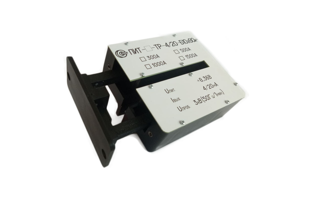 PIT-_-TR-4-20-B10h80