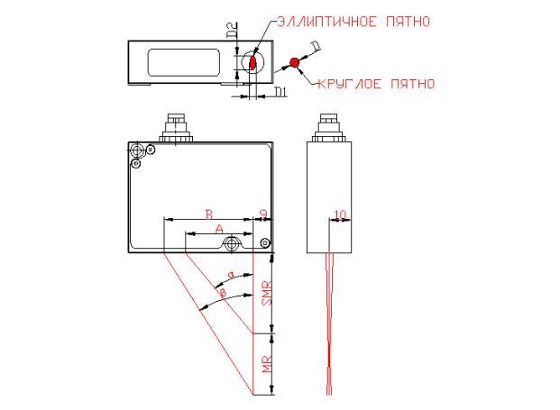 Пространство для установки датчиков РФ603