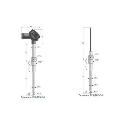 Термопара ТХА-5, ТХК-5