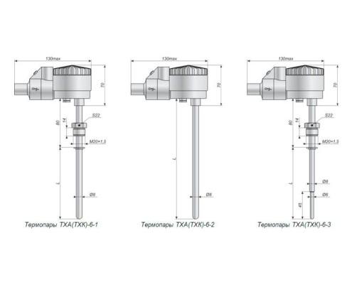 Термопара ТХА-6, ТХК-6