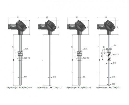 Термопары ТХА-1, ТХК-1