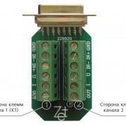 Клеммная колодка на разъём DB-15