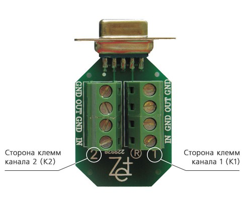 Клеммная колодка на разъём DB-9