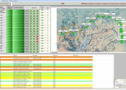 СКСВ - на АРМ сообщение о зарегистрированном сейсмическом воздействии