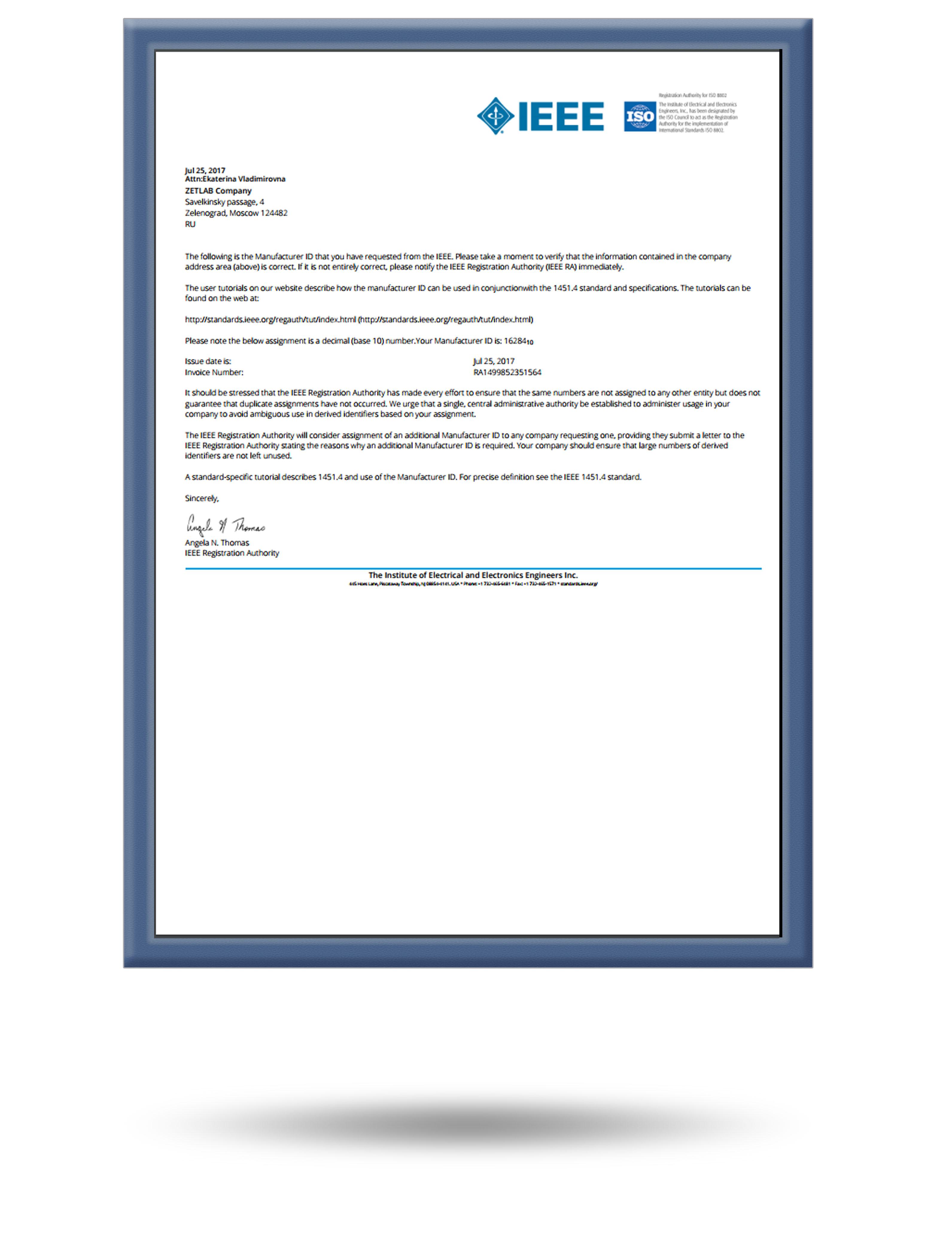 Сертификат о присвоении идентификатора производителя в IEEE Registration Authority (IEEE RA)