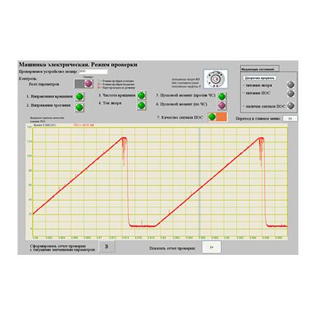 SCADA-проект «Измерение крутящего момента»