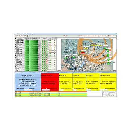 Система контроля сейсмических воздействий