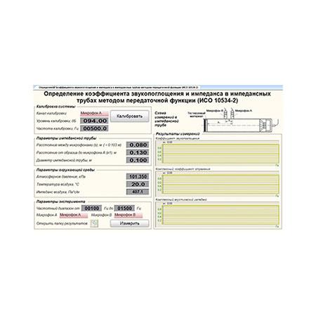 SCADA-проект «Измерение сопротивления материалов»