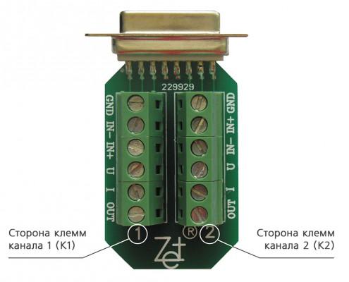 Клеммная колодка на разъём DB-15 (сторона подключения датчиков)