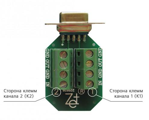 Клеммная колодка на разъём DB-9 (сторона подключения к модулю АЦП/ЦАП)