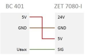 Схема подключения ВС 401 к ZET 7080-I