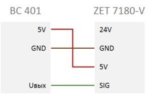 Схема подключения ВС 401 к ZET 7180-V