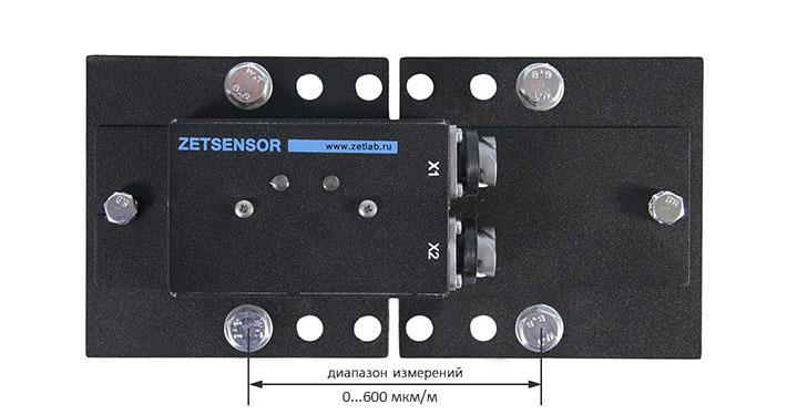7X10-DS-kreplenie_1