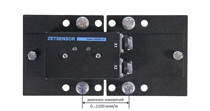 7X10-DS-kreplenie_2