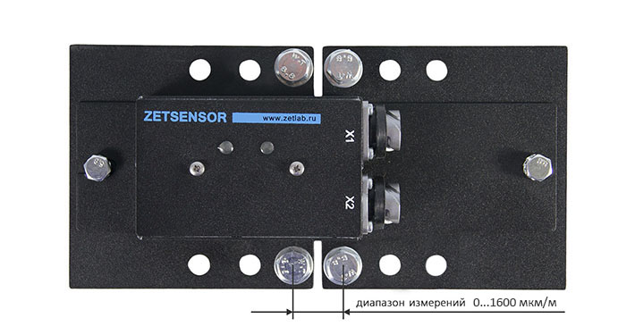 7X10-DS-kreplenie_3