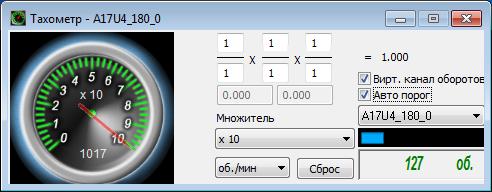 Tahometr-1