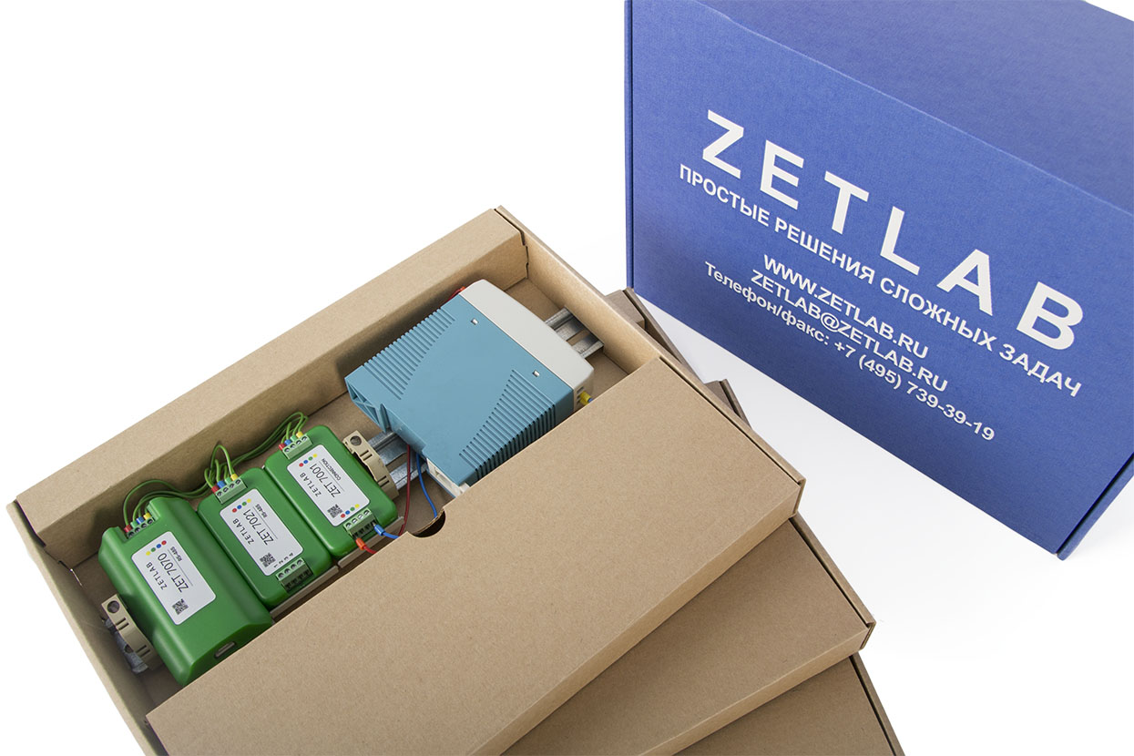 ZET 7076 - standard delivery scope components