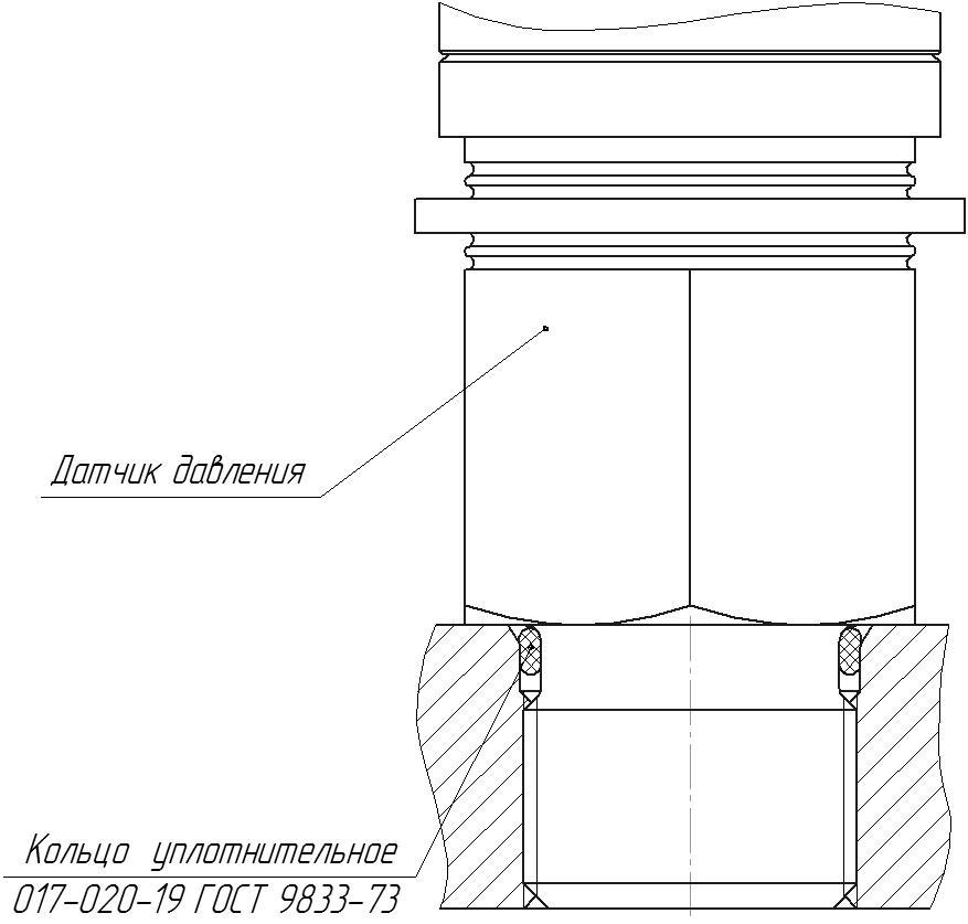 Монтаж датчика давления с открытой мембраной
