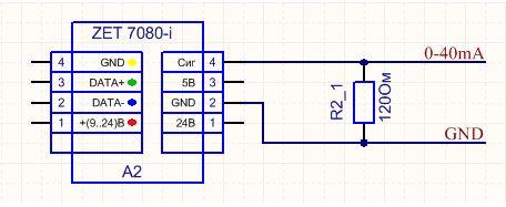 подключение датчиков с большим диапазоном к измерительным модулям ZET 7X80-I