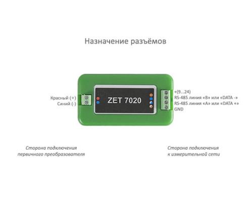 Назначение разъёмов цифрового датчика температуры ZET 7020