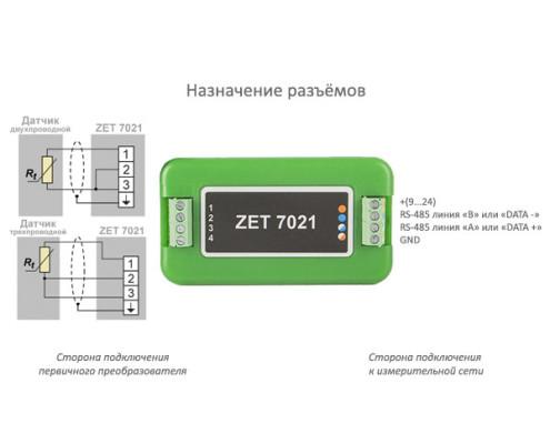 Назначение разъёмов цифровых датчиков ZET 7021
