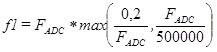 Изменение параметров измерительных каналов. Формула 6