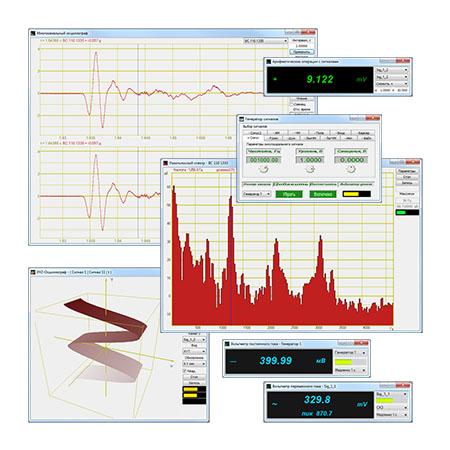 ZETLAB BASE - программное обеспечение, поставляемое с модулями АЦП-ЦАП