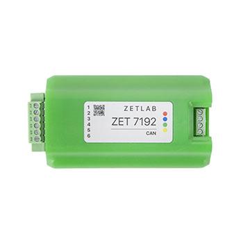 generator-signalov-ZET-7192-oblozhka