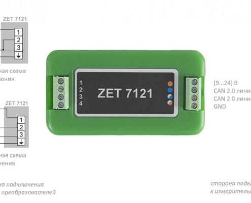 Схема подключения цифровых датчиков ZET 7121 к первичным преобразователям и к измерительной сети