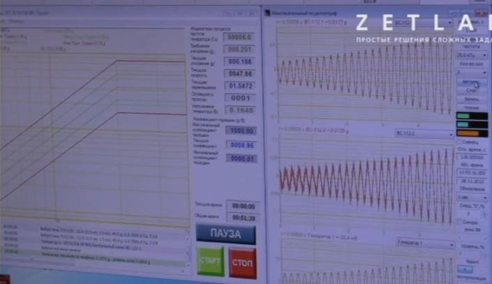 Видеоуроки ZETLAB: синусоидальная вибрация, видеоурок синусоидальная вибрация