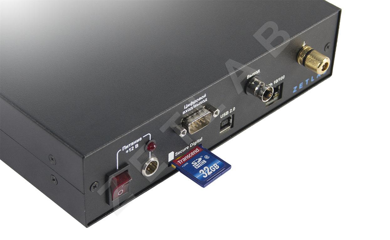 Анализатор спектра ZET 017-U4 с опцией автономного регистратора