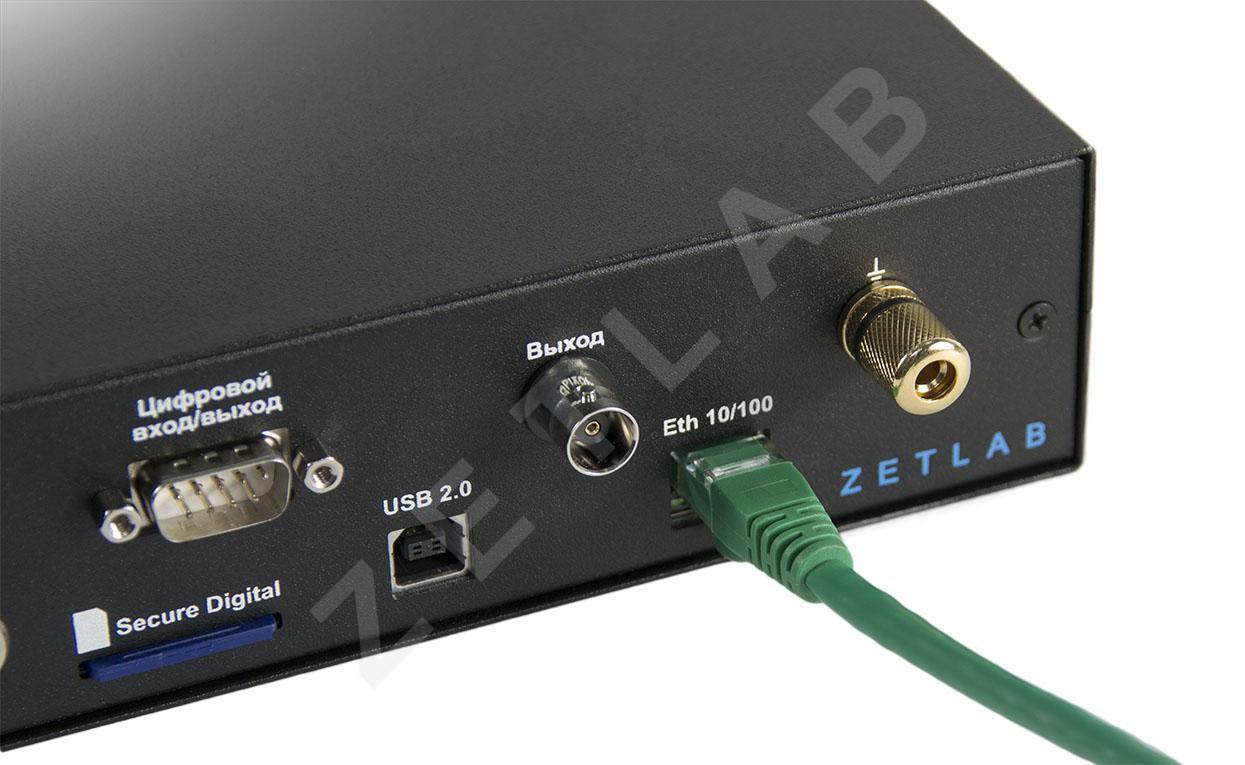 Анализатор спектра ZET 017-U4. Подключение по Ethernet (опция)