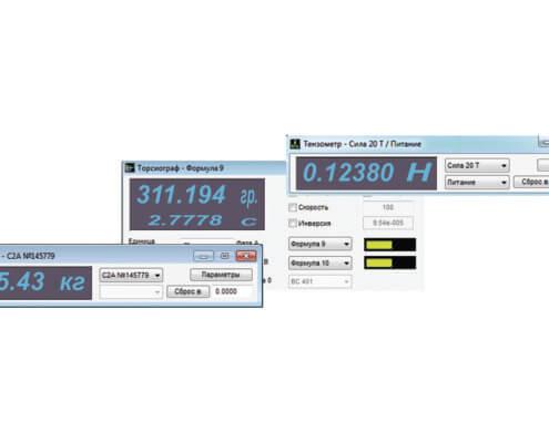 Программное обеспечение ZETLAB. Тензометр. Торсиограф