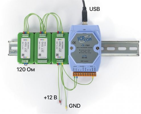 Подключение ZET 7010 к ICP-CON i-7561.