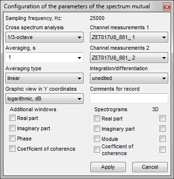 Cross-spectrum octave program - parameters configuration window