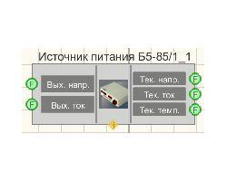 Источник питания Б5-85/1