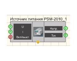 Источник питания PSM-2010