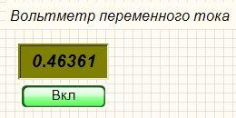Канал формулы - Результат работы проекта