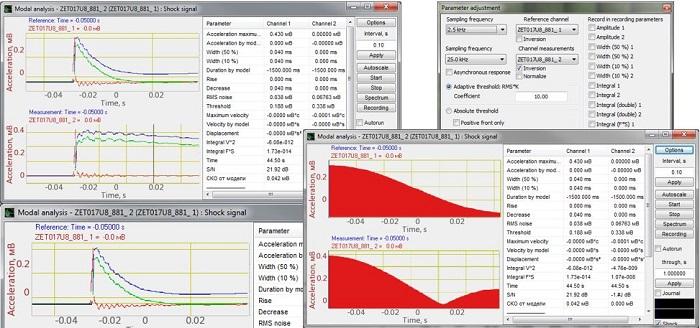 Modal analysis-program interface - main cover