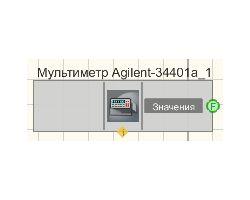 Мультиметр Agilent 34401a