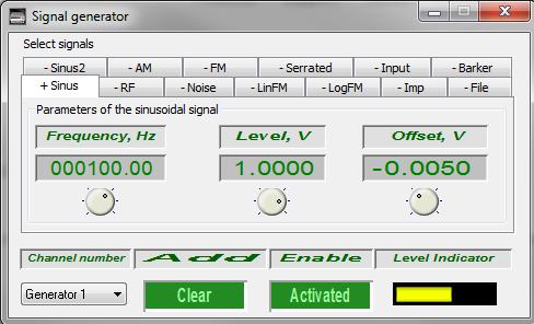Signal generator-1