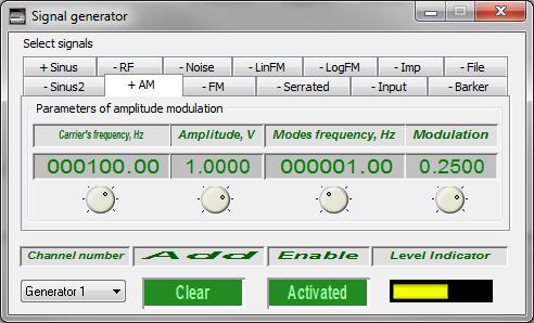 Signal generator-2