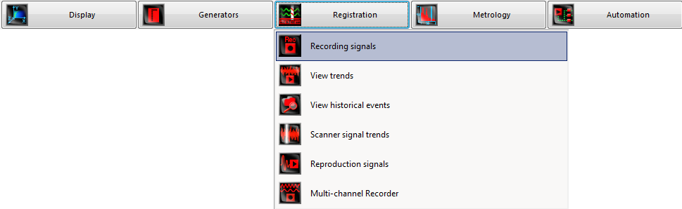 Signal recording program in ZETLAB panel