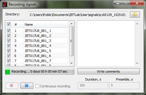 Signals recording - program interface - signals recording process